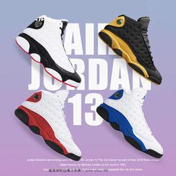 嚴選潮鞋--耐吉Nike Air Jordan 13 AJ13 男女籃球鞋複刻熊貓 喬登13代運動鞋 男鞋 女鞋 情侶鞋