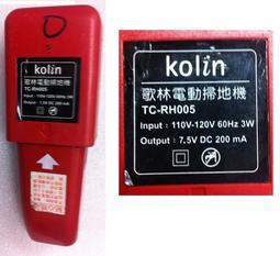 二手Kolin歌林電動掃地機TC-RH005電池(充電器故障)