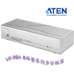 ~MR3C ~含稅附發票ATEN 宏正VS 98A VS98A 8 埠螢幕分配器D sub