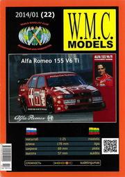 ~紙模型~Alfa Romeo 155 V6 Ti紙模型檔案