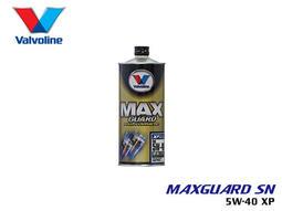 【Power Parts】VALVOLINE MAXGUARD XP SN 5W/40 機油(1L)