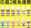 VNIQUE VAPOR 水果 茶品 紅酒 煙草(美國進口香...