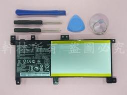 軒林-保6月附發票 全新 C21N1509 電池 適用華碩 A556U X556UR K556UQ 送工具#CC132