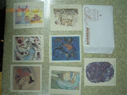 書影集散>>遠流出版 繪本童話中國藏書票,1套30張300..另送3張藏書票
