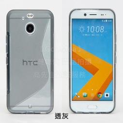 GooMea 特價出清 HTC宏達電 10 Evo 軟套 S型 四邊全包 保護套 保護殼 手機套 實黑 透灰