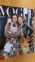 VOGUE 中文版 2020/3 單售雜誌