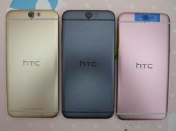台中維修 HTC ONE A9  電池蓋//電池背蓋/背蓋/後蓋/ 整組金屬後殼