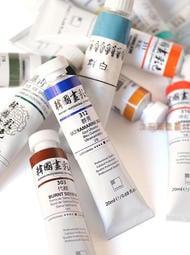 【汶采】 SHINHAN 新韓管狀國畫顏料13色 單色賣場