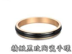 《316小舖》【VB06】(頂級陶瓷鋼手環-精緻黑玫陶瓷手環-單件價 /陶瓷手鐲/黑色手環/貴重禮物/驚喜禮物)