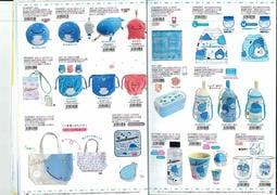 【CartoonBus】預訂,請個別詢價!!2019.07月日版 SAN-X 鯨鯊先生 零錢包 證件包 手提袋 水壺袋