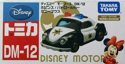 【積車店】Tomica Disney Motors DM-12 2012夢幻米妮警察車