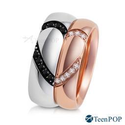 情侶對戒 ATeenPOP 珠寶白鋼戒指尾戒 永浴愛河 愛心戒指 情人節禮物 聖誕節禮物 單個價格 AA607