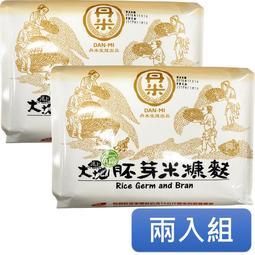 【池上大地】有機胚芽米糠麩1公斤包裝★兩包免運★附贈沉香皂