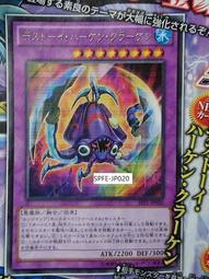 遊戲王 單卡 SPFE-JP020 魔玩具·鉤烏賊-半鑽 (全新未使用)