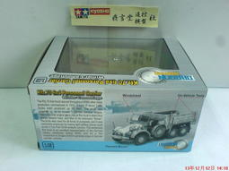 威龍 1/72 戰車陳列品 (60501) Kfz.70 6x4 Personnel Carrier