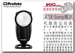 凱西影視器材【 Profoto 901206 A1X 閃光燈 for sony 】 機頂閃 A1 高速回電 模擬燈