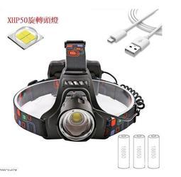 XHP50強光旋轉變焦頭燈3600流明.工作燈.露營燈