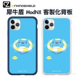 犀牛盾 貓貓蟲咖波 Mod NX 客製化透明背板 i11 Pro ixs max ixr ix87 SE2 咖波游泳趣