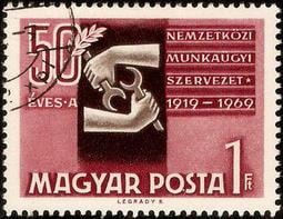 匈牙利郵票_勞工組織_ILO_1969_2609 →逗^郵舖←