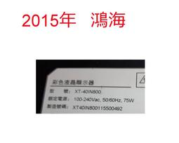 【尚敏】全新 InFocus XT-40IN800  V400HJ6-ME2-TREM1  LED燈條