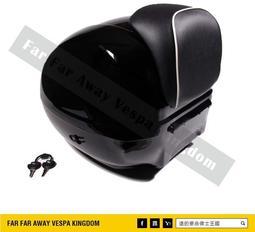 遠的要命偉士王國 Vespa PIAGGIO 新版 原廠 尾箱 GTS/GTV 炫光黑 旅行箱 安全帽箱