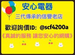 ~安心 ~ 店面全省服務SONY 藍光播放機BDP S1500 另售BDP S5500