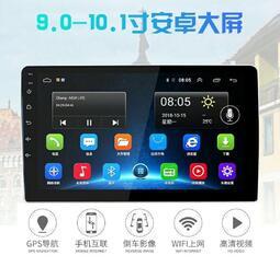[免設定  馬上用]10吋  2+16G  安卓車機   倒車鏡頭   安卓通用機    倒車螢幕   汽車導航