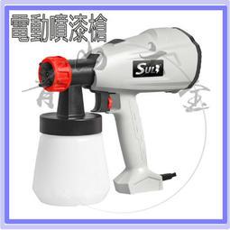 3  FLAT BELT Panasonic SGV400//SGX7//SLB260U//SG-V400//SG-X7//SL-B260U T