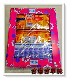 古意古早味 麵茶粉 (盒當抽抽樂/樣式隨機出貨) 懷舊零食 抽當 抽組 台灣童玩