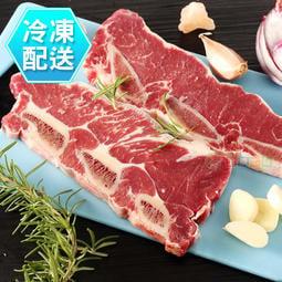 紐西蘭帶骨牛小排(2片)200g 低溫配送[CO1841948]健康本味