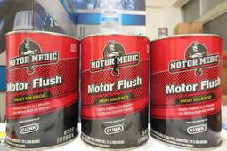 ~油工坊~GUNK MOTOR FLUSH 引擎內部清洗劑5 分鐘引擎內部清洗TOYOTA