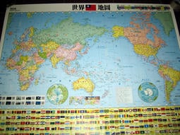 全新版【超大尺寸】世界地圖 WORLD MAP *中英文對照(135x104cm)(特價395元)印刷精美清晰