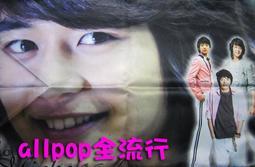 ★allpop★ SHINee [ 寫真 抱枕套 (珉豪) ] 現貨 韓國進口 絕版 枕頭套