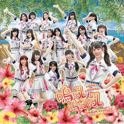 AKB48 Team TP 四單 嗚吼嗚吼吼 Uhho Uhhoho 空盤(CD+DVD) 不含握手券.生寫真