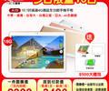 「團購特殺」A1S 10.1吋64位元八核4G通話手機平板 金屬殼 4G上網/通話/視訊/導航 iPad C3Q1