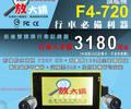 《 放大鏡行車紀錄器 》F4-720 旗艦款 前後雙鏡頭 機車 行車紀錄器/防水夜視鏡頭/3吋大螢幕/含16G記憶卡