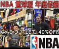 【年底低價出清】NIKE NBA籃球衣 kobe  LBJ curry jordan thompson  籃球服