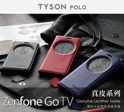 【愛瘋潮】免運 現貨 ASUS ZenFone Go TV (ZB551KL) 智能視窗皮套 POLO 真皮系列 手機殼