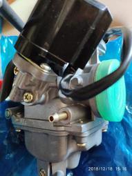 GY6125西西化油器,豪邁,迪爵,含郵850元