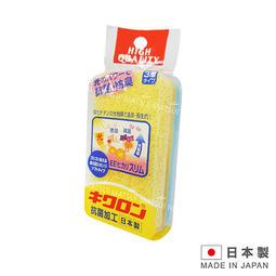 SEIWA-PRO 日本製造 三層抗菌防臭海綿 K-071280