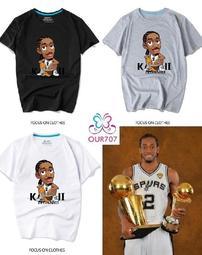 【OUR 707】NBA 馬刺隊 Kawhi Leonard 短T恤 Q版 共三色 情侶 UA NIKE Spurs