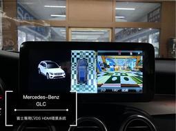 辰祐汽車音響 BENZ 賓士 GLC W253 賓士全車系專用LVDS HDMI 360度 環景系統
