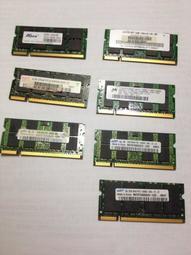 2GB DDR2-667 DDR2-800 筆電記憶體~非終身保固~2048MB RAM PC2-6400 5300
