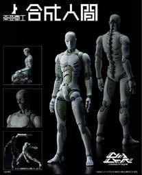 【影漫部落】手指可動千值練東亞重工16公分合成人間1/6男素體版超可動人偶模型擺件