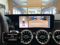 辰祐汽車音響 BENZ 賓士 GLB X247 3D高清環景系統 支援軌跡隨動 內建四路行車記錄器