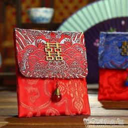 【可開發票】創意中國風結婚1-5千元布藝雙囍紅包袋利是封婚慶用品織錦緞紅包※優品百貨※