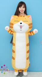 超大白爛貓玩偶~正版白爛貓大娃娃~高125cm~LanLanCat~正版授權~白爛貓抱枕~白爛貓絨毛娃娃 公仔~生日禮物