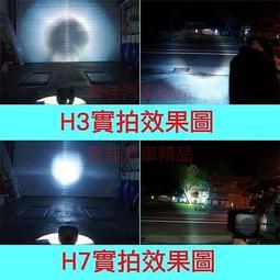 HID12V 55W套裝 鋁合金投射燈怪手 山貓 堆高機 挖土機 推土機 救援隊 機械 工程燈 工作燈