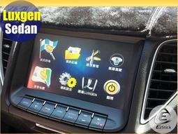 ~EZstick ~Luxgen Sedan 前中控螢幕 靜電式車用導航LCD 螢幕貼