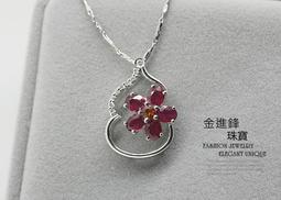 JF金進鋒珠寶 經典設計款天然紅寶石墜 葫蘆鑽石墜式 紅寶總重1.70ct